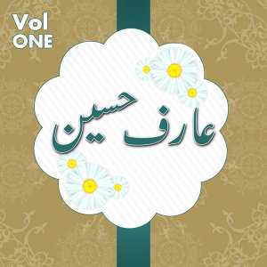 Arif Hussain, Vol. 1