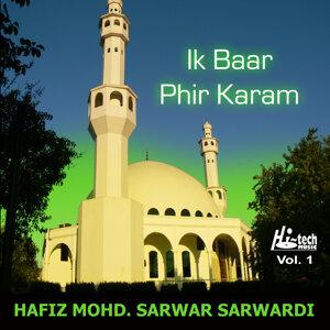 Ik Baar Phir Karam Vol. 1 - Islamic Naats