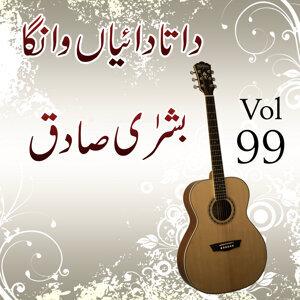 Bushra Sadiq, Vol. 99