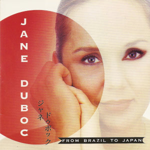 From Brazil to Japan