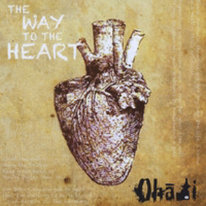 1332 Records: The Way to the Heart