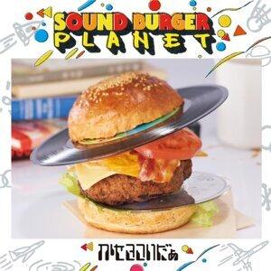 SOUND BURGER PLANET (Sound Burger Planet)