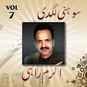 Akram Rahi, Vol. 7