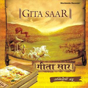 Gita Saar