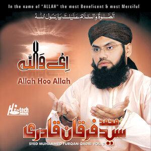 Allah Hoo Allah Vol. 2 - Islamic Naats