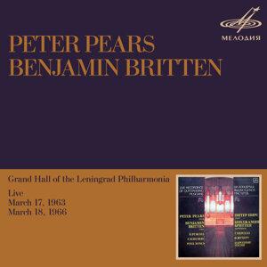 Peter Pears & Benjamin Britten: Performances in Leningrad (Live)