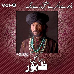 Saian Zahoor, Vol. 8