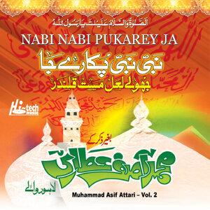 Nabi Nabi Pukarey Ja Vol. 2 - Islamic Naats