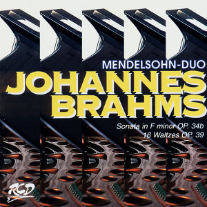 "Classical Assembly. ""Mendelssohn-Duo"" - Johannes Brahms"