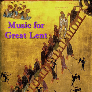 Meditation Music for Lent