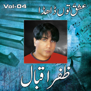 Zafar Iqbal Zafar, Vol. 04