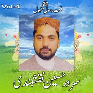 Sarwar Hussain Naqshbandi, Vol. 4