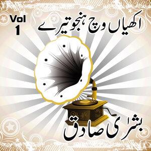 Bushra Sadiq, Vol. 1