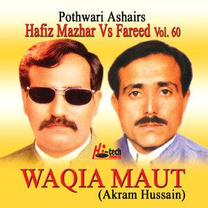 Waqia Maut Vol. 60 - Pothwari Ashairs