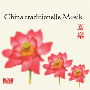 China Traditionelle Musik