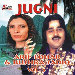 Jugni Vol. 5