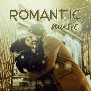 Romantic Music – Jazz Instrumental, Mellow Jazz, Music for Special Moments