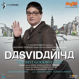 Dasvidaniya the Best Goodbye Ever (Original Motion Picture Soundtrack)