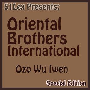 51 Lex Presents: Ozowu Iwen (Special Edition)