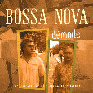 Bossa Nova - Thodoros Anastassiou, Kostas Karagiannis