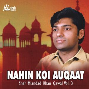 Nahin Koi Auqaat Vol. 3