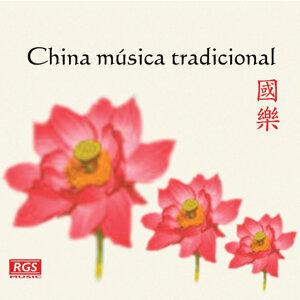 China Música Tradicional