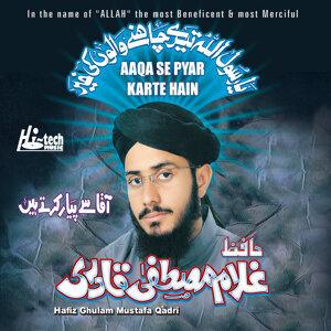Aaqa Se Pyar Karte Hain Vol. 1 - Islamic Naats