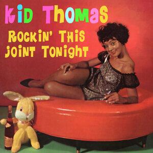 Rockin' This Joint Tonight
