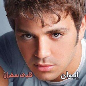 Albi Sahran