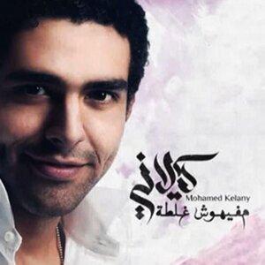 Mafihoush Ghalta