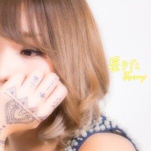 星うた (Star Song)