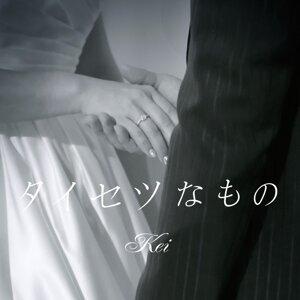 タイセツなもの (Taisetsunamono)