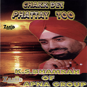 Chakky Dey Phattay Too