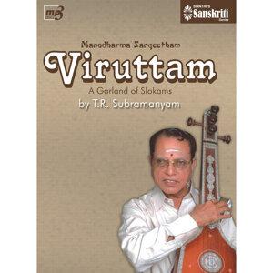 Manodharma Sangeetham - Viruttam - by T. R. Subramanyam