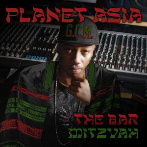 The Bar Mistvah