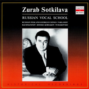 Russian Vocal School. Zurab Sotkilava - vol.1
