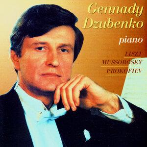 Classical Assembly. Gennady Dzubenko - Liszt, Mussorgsky, Prokofiev
