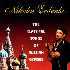 Классические песни русских цыган
