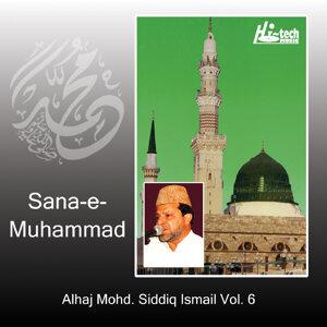 Sana-e-Muhammad Vol. 6 - Islamic Naats