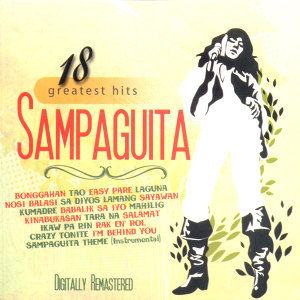 18 greatest hits sampaguita