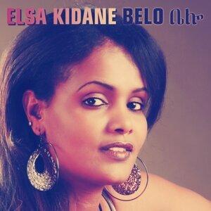 Belo - Eritrean Music