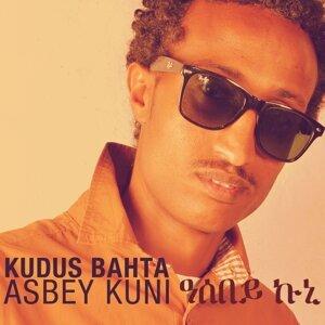 Asbey Kuni - Eritrean Music