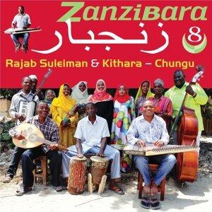 Zanzibara, Vol. 8 - Chungu
