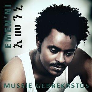 Emen'ni - Eritrean Music