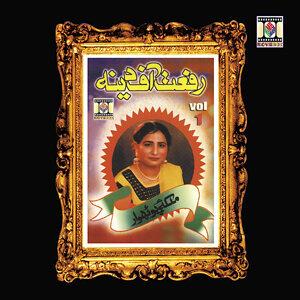 Malika Pothohar