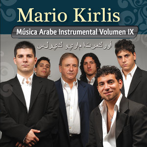 Musica Arabe Instrumental Vol. IX