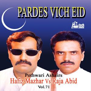 Pardes Vich Eid Vol. 71- Pothwari Ashairs