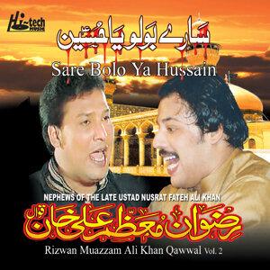 Sare Bolo Ya Hussain, Vol. 2