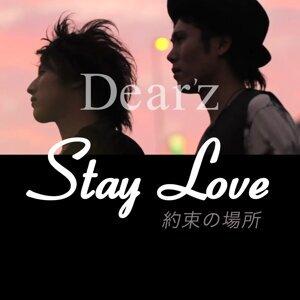 Stay Love ~約束の場所~