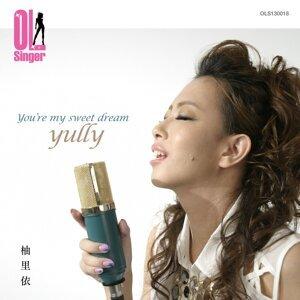 You're my sweet dream(OL Singer)